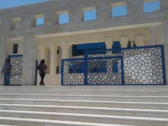 محكمة الزرقاء الجديدة
