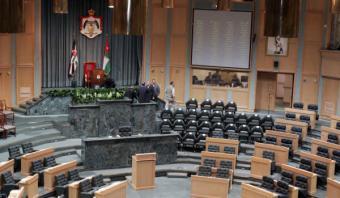 مجلس الأمة الأردني